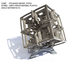 Cube 01 in Polished Nickel Steel