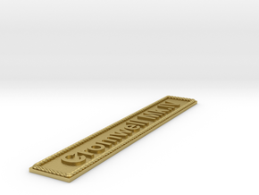 Nameplate Cromwell Mk.IV in Natural Brass