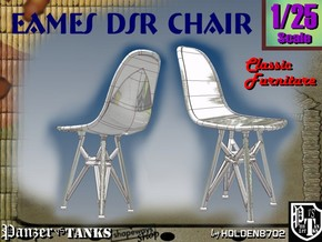 1-25 Eames DSR Chair in White Natural Versatile Plastic