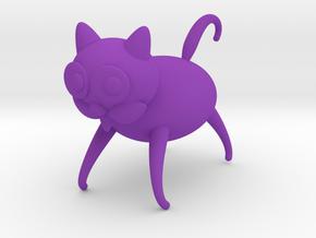 cat in Purple Processed Versatile Plastic: Medium