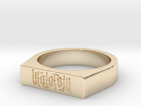 Life is Pain in 14K Yellow Gold: Medium