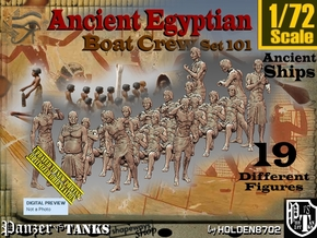1/72 Ancient Egyptian Boat Crew Set101 in Smooth Fine Detail Plastic