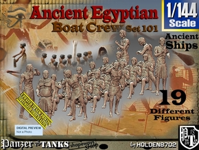 1/144 Ancient Egyptian Boat Crew Set101 in Smooth Fine Detail Plastic