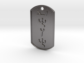 YHUH - Dog Tag in Polished Nickel Steel