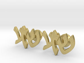 "Hebrew Monogram Cufflinks - ""Shin Ayin Zayin"" in Natural Brass"