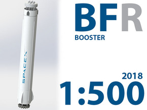 BFR Booster 2018 in White Natural Versatile Plastic