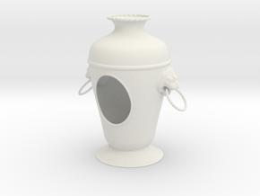 Vase 926LNC in White Natural Versatile Plastic