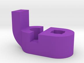 Schumacher KC/KD front anti roll bar clamp in Purple Processed Versatile Plastic