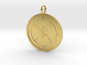 Bael Medallion in Polished Brass