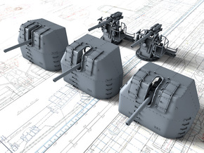 "1/192 RN 4"" MKV P Class Guns Closed Ports x5 in Smooth Fine Detail Plastic"