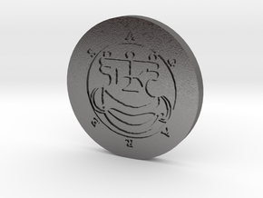 Agares Coin in Polished Nickel Steel