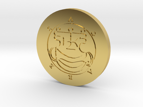Agares Coin in Polished Brass