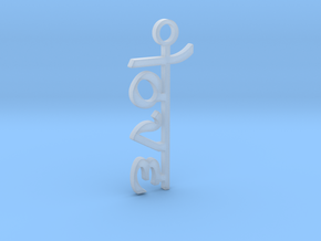 Love Pendant in Smooth Fine Detail Plastic