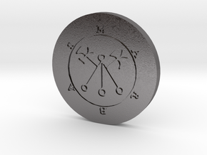 Marbas Coin in Polished Nickel Steel