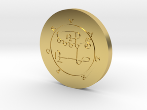 Valefor Coin in Polished Brass