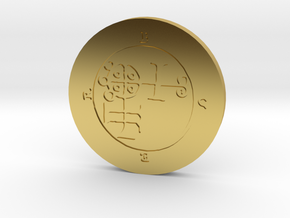 Buer Coin in Polished Brass