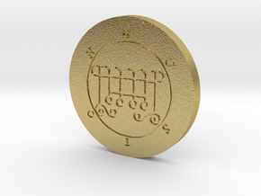 Gusion Coin in Natural Brass