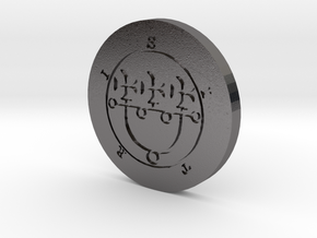 Sitri Coin in Polished Nickel Steel