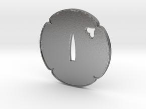 Tsuba mokko Inome fukurin  in Natural Silver