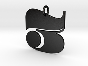 Numerical Digit Three Pendant in Matte Black Steel