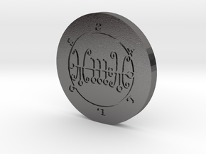 Sallos Coin in Polished Nickel Steel