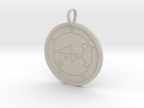 Marax Medallion in Natural Sandstone
