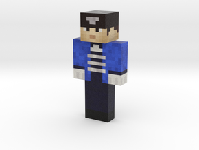 Air Academy | Minecraft toy in Natural Full Color Sandstone