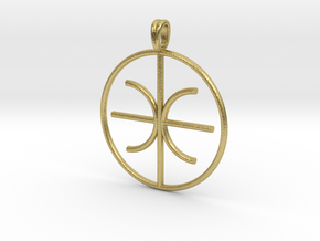 Double E Delphic Greek Symbol Minimal Pendant in Natural Brass
