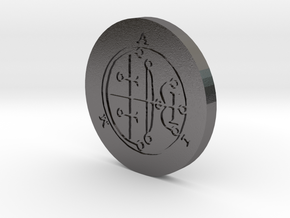 Aim Coin in Polished Nickel Steel