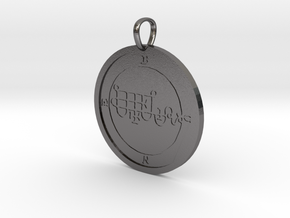 Bune Medallion in Polished Nickel Steel