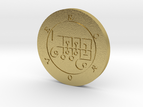 Ronove Coin in Natural Brass