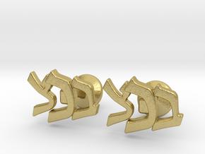"""Hebrew Monogram Cufflinks - """"Beis Tzaddei Chof"""" in Natural Brass"""