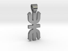 Vajra [pendant] in Polished Silver