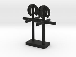 1/96 scale Side antenna in Black Natural Versatile Plastic