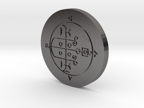 Gaap Coin in Polished Nickel Steel