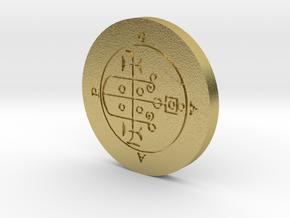 Gaap Coin in Natural Brass