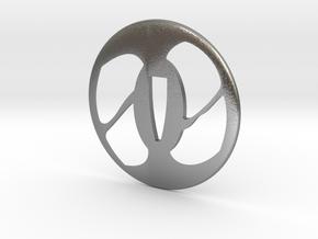 Tsuba  copy of higo kamiyoshi    7.99 x 0.32 x 8 c in Natural Silver