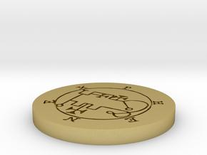 Phenex Coin in Natural Brass