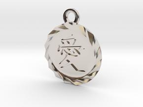 Kanji Love Pendant in Rhodium Plated Brass