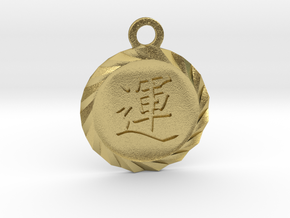 Kanji Luck Talisman Pendant in Natural Brass