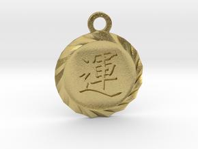 Deep Engraved Kanji Luck Talisman Pendant in Natural Brass