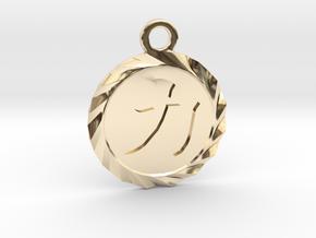 Kanji Power Amulet in 14k Gold Plated Brass