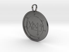 Focalor Medallion in Polished Nickel Steel