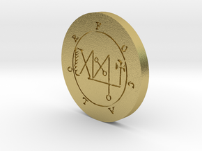 Focalor Coin in Natural Brass