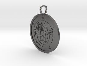 Vepar Medallion in Polished Nickel Steel
