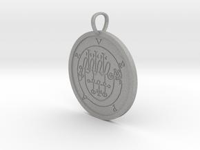 Vepar Medallion in Aluminum