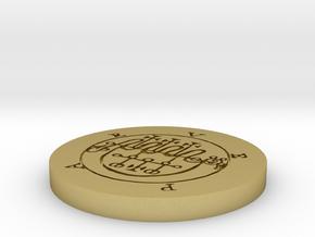Vepar Coin in Natural Brass