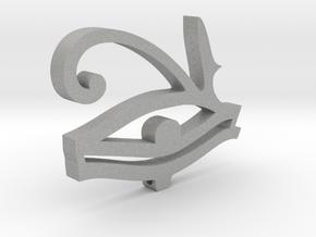 I3D EYE OF HORUS in Aluminum