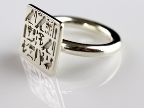 Ring of Priest Sienamun - Silver in Polished Silver: 8 / 56.75