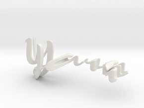 3dWordFlip: Yara/Art in White Natural Versatile Plastic